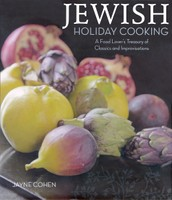 Jewish Holiday Cooking